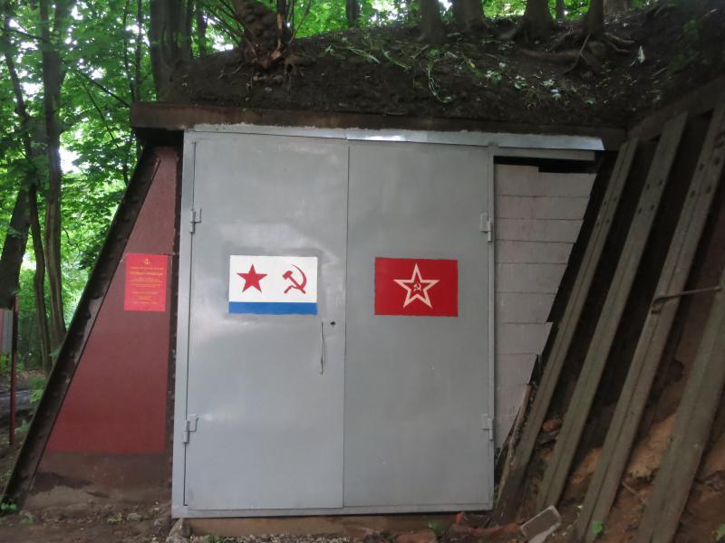 voskresnik-v-bunkere-tribuca-photo-big-1.jpg