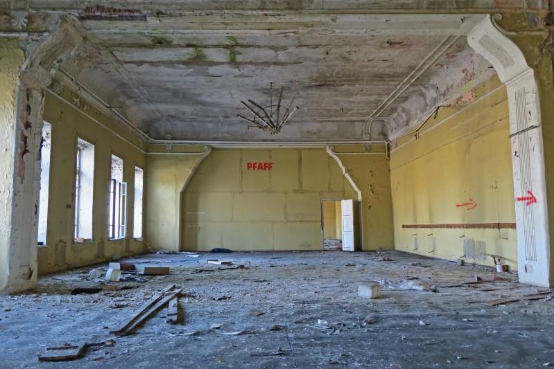 Дом гарнизонного офицерского собрания. Зал заседаний
