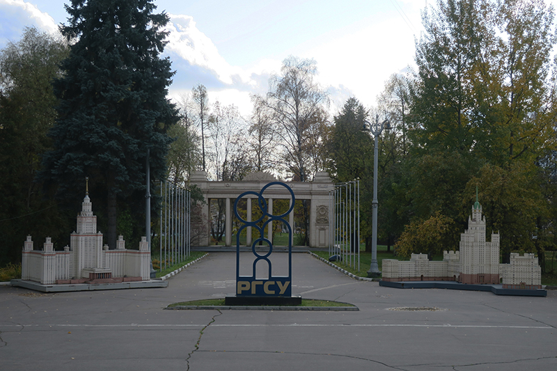 макет арки парка им. Горького у РГСУ