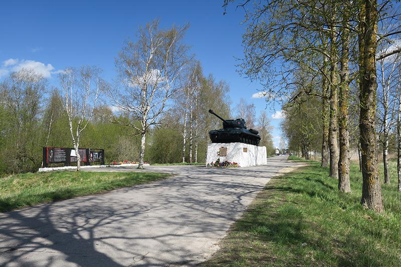 Мемориал подвигу танковой роты Зиновия Колобанова