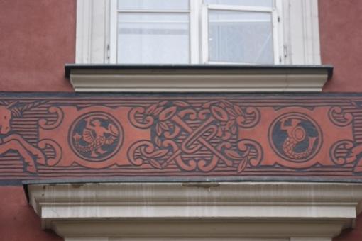 Фасад дома в Варшавской Старувке