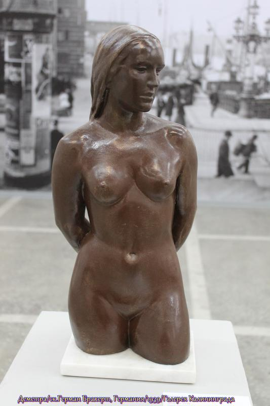 Калининградская художественная галерея