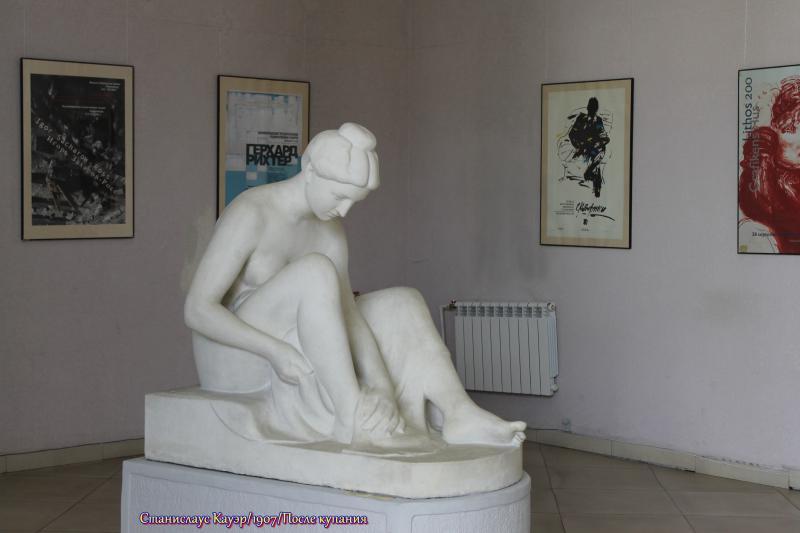 Магдалена (так захотелось мне ее назвать) работы профессора Кёнигсбергской академии художеств Станислава Кауэра,