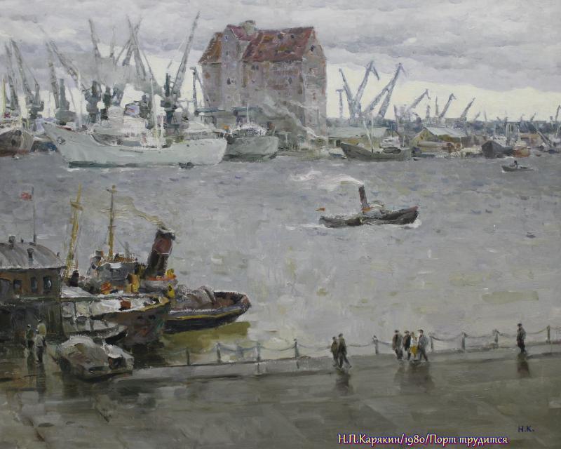 Калининградская художественная галерея - Порт