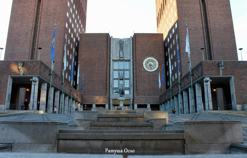 Городская Ратуша Осло The City Hall Of Oslo Rådhuset I Oslo