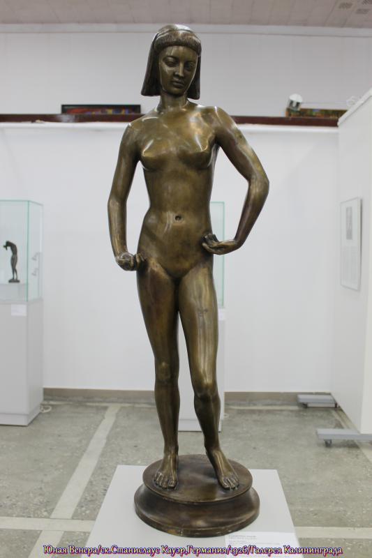 Калининградская художественная галерея - Юная венера