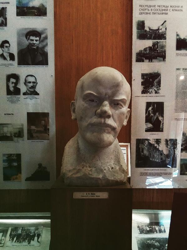 Музей-заповедник Ялкала